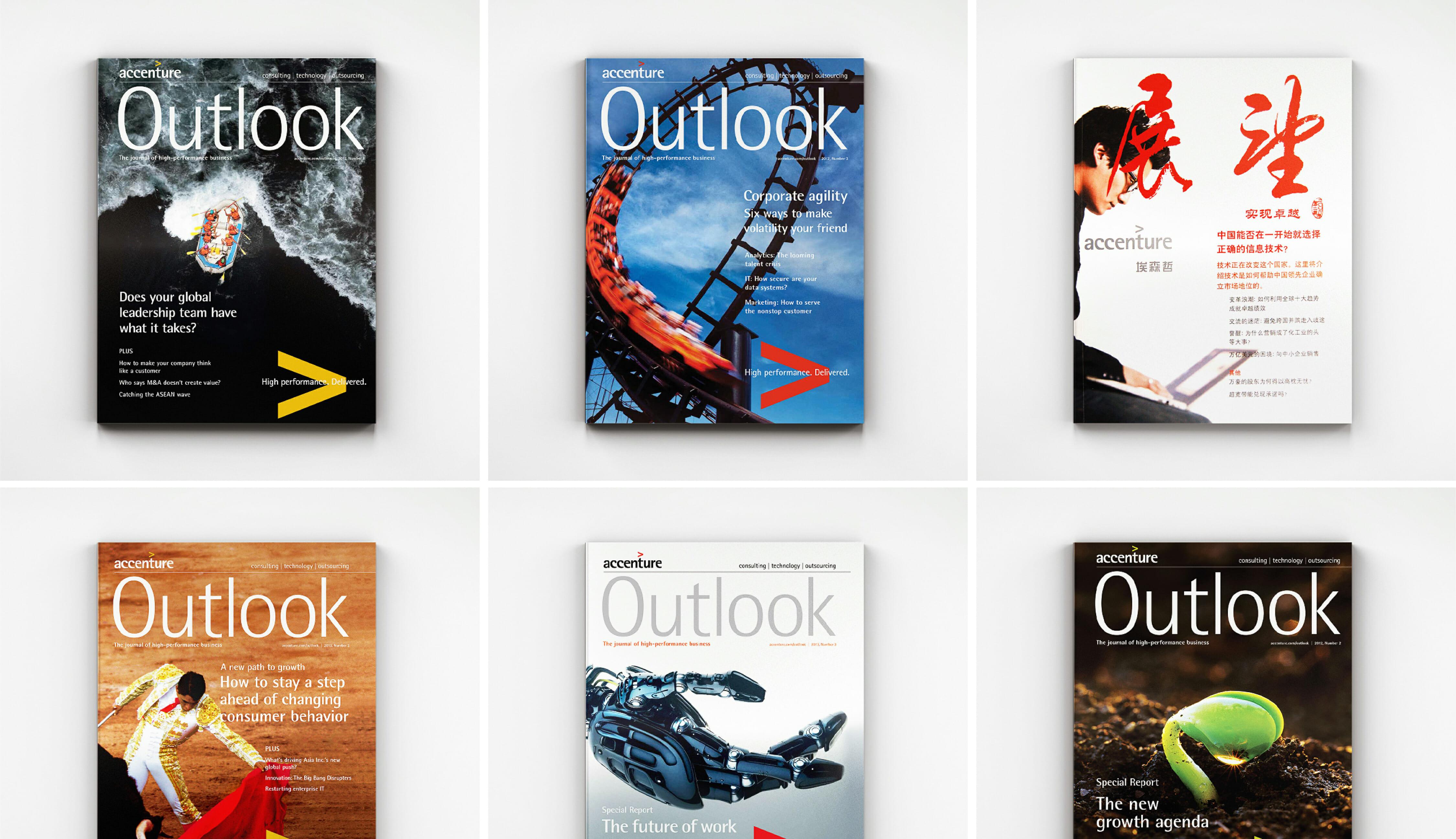 IR-CaseStudy-Outlook-0